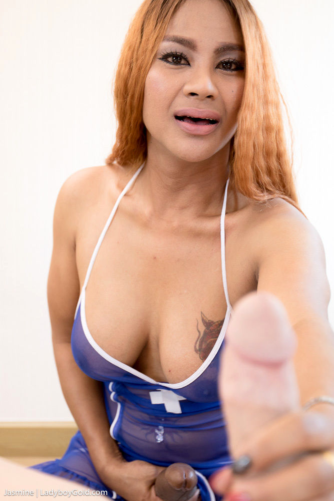 Hung Nurse Bare Backing